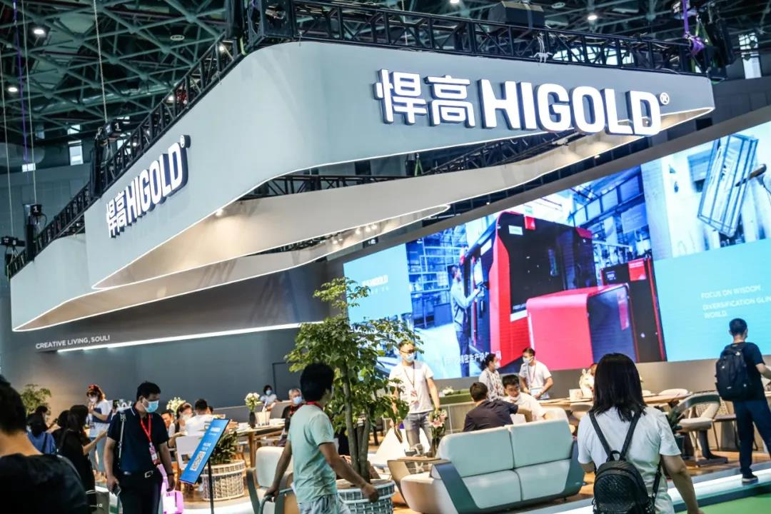Higold Attends the 46TH CIFF in Shanghai, Becoming One of the Brightest Stars of the Exhibition